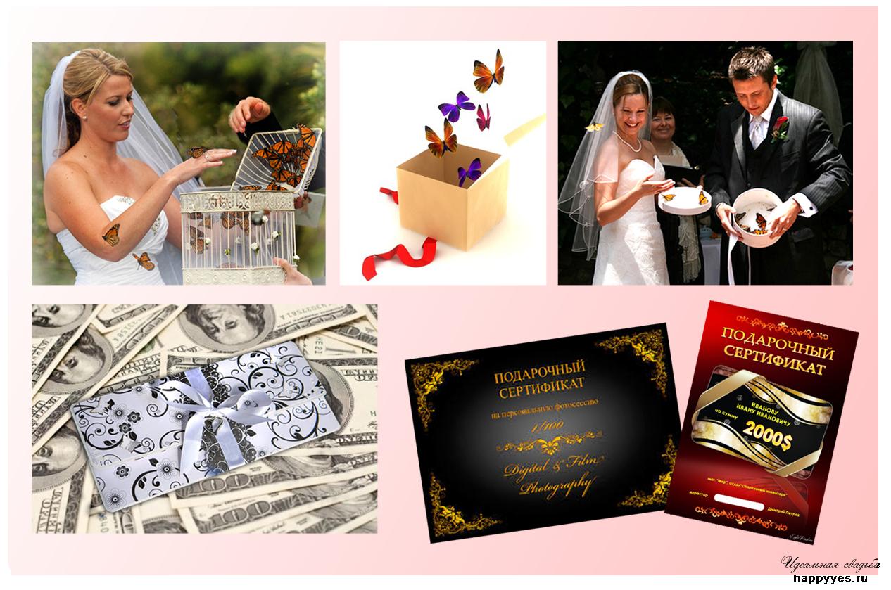 Подарки на свадьбу иконы 46